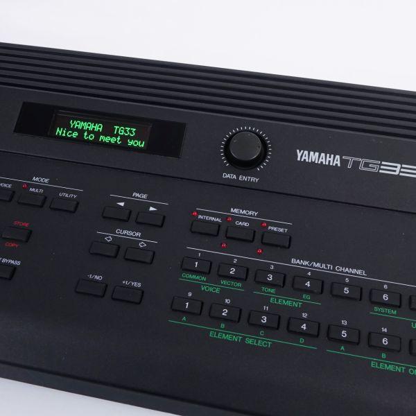 Yamaha TG33 OLED Display grün