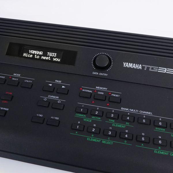Yamaha TG33 OLED Display weiß